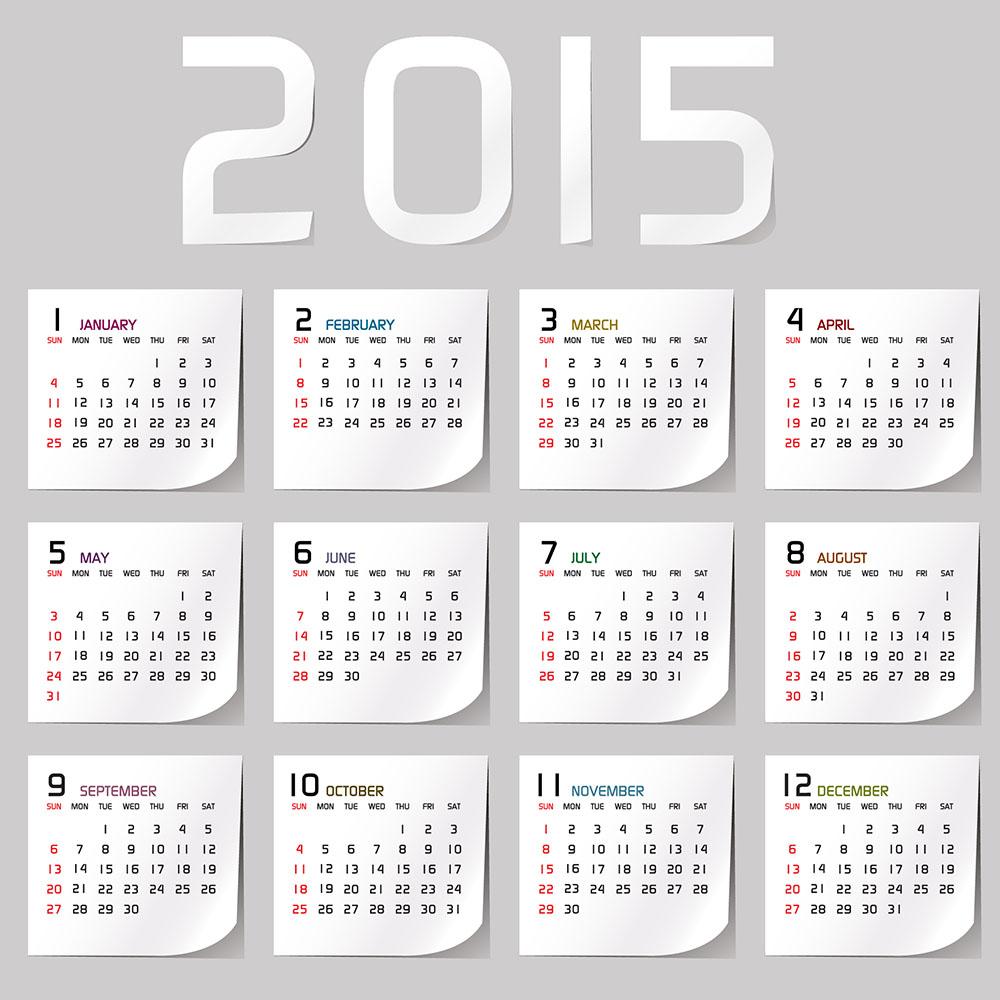 2015 Events Timeline
