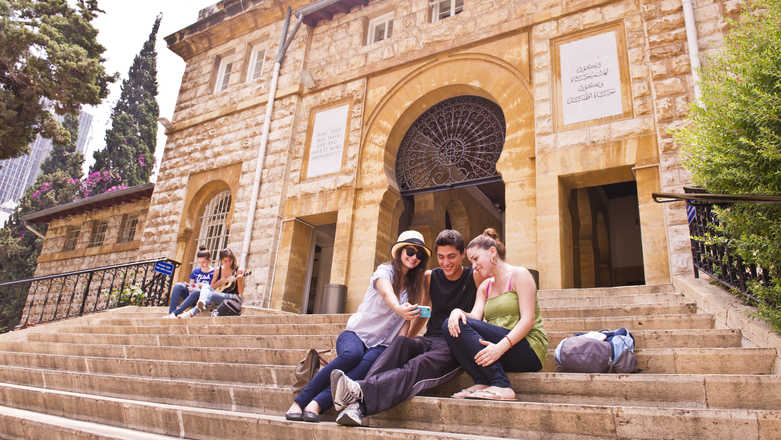American University of Beirut: Digital transformation with the student at heart